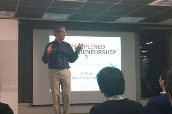 「ゼロから生み出すビジネス・クリエーション術」セミナーの様子(1)