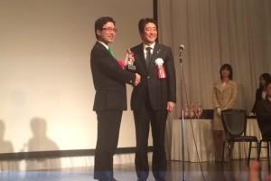 内閣総理大臣賞は㈱ユーグレナ(出雲充社長)