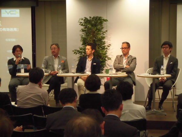 (Invitation Only)CVC Open Innovation Forum 2016 ~CVCによるエコシステム~