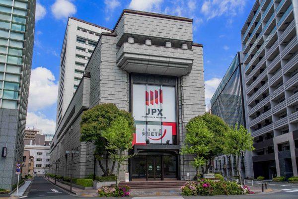3/2(月)株式会社東京証券取引所(株式会社日本取引所グループ) / JVCA 共催セミナー 「東証アローズ見学&IPO セミナー(投資先向け)」開催延期